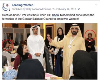 Leading Women Government Summit in Dubai